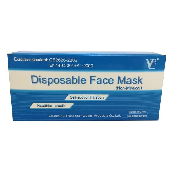 Varios facial mascarilla protectora no medical 50un